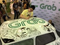 grab4